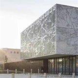 万达广场外墙穿孔铝单板-外立面3D艺术冲孔铝单板