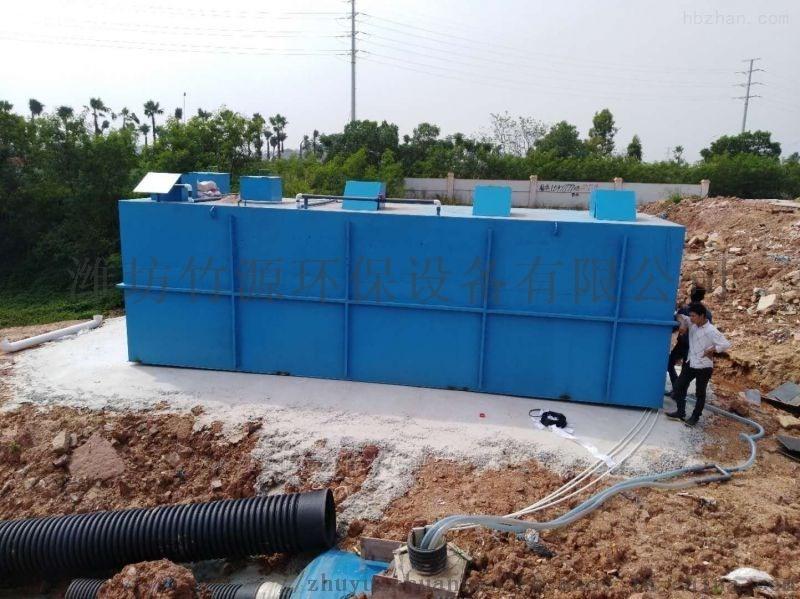 養殖地埋一體化污水處理設備定製