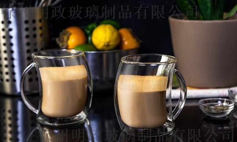 厂家生产耐热玻璃蛋型杯创意双层玻璃咖啡杯定制