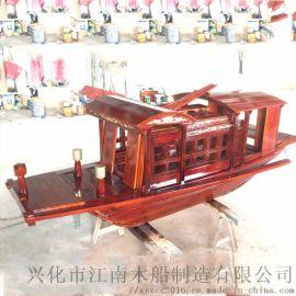 手工制作嘉兴南湖红船模型仿古景观装饰道具木船