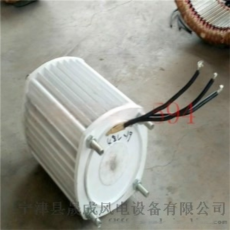 晟成总部帮你搞定1000w优质民用型微型风力发电机