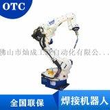 otc焊接机器人自动小型关节机械焊接设备 国外控制系统