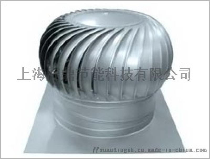 A武漢880型屋頂通風器|/800型無動力風機價格