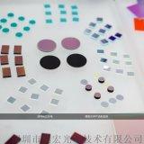 深圳纳宏光电专业提供色选机用滤光片解决方案
