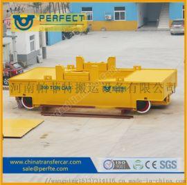 河南帕菲特轨道运输 钢包车 蓄电池电缆自动轨道车