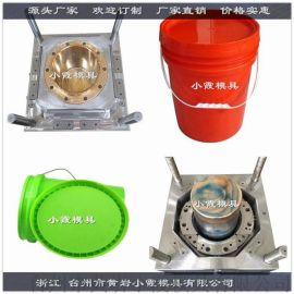 10升涂料桶模具PP塑料