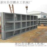 翻板壩,供應平面鋼製閘門