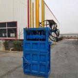 南京液压出包废品工作服液压打包机