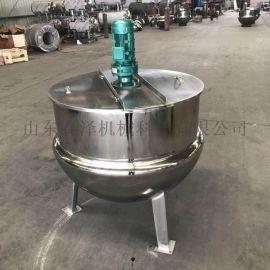 立式蒸汽夹层锅 带搅拌出料口夹层锅