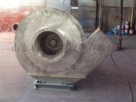 高温不锈钢风机 山东科风节能风机 高效率锅炉风机