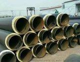 优质聚氨酯地埋管道,直埋热水保温管