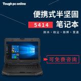 Dell戴爾5414三防軍工堅固電腦