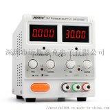DP3005ET直流稳压电源