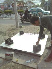 上海1000公斤小地磅带无线WiFi物联网称重仪表可定制开发