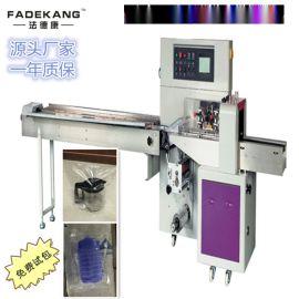 面包自动包装机 枕式包装设备厂家  烘焙  面包包装机