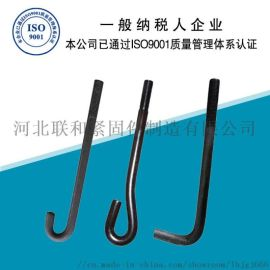 浙江杭州地脚螺栓 钢结构螺栓 双头螺栓制造商