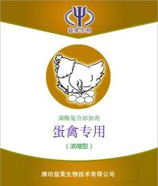 肉禽复合菌厂家 肉鸡益生菌生产厂