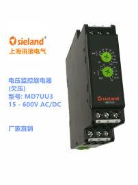 MD7UU3-欠电压保护继电器