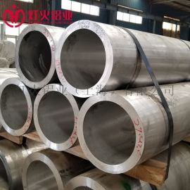 灯火铝业7A09铝管铝圆管