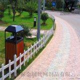 公園花園柵欄,景區花園草坪護欄,塑鋼景區草坪護欄