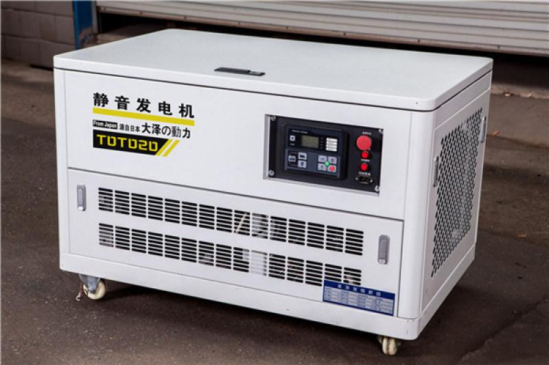 大澤動力35千瓦無刷靜音汽油發電機