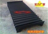 伸縮式風琴防護罩 導軌防護罩 耐酸 耐鹼 耐高溫