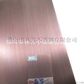 厂家加工发黑拉丝红古铜哑光不锈钢板 镀铜装饰板