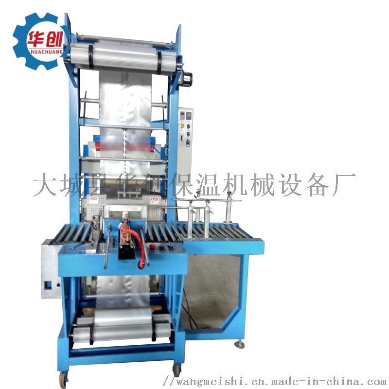 全自动矿泉水打包机 瓶装水饮料热收缩包装机