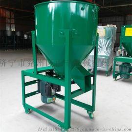 药粉化工原料混合搅拌机 养殖饲料搅拌机