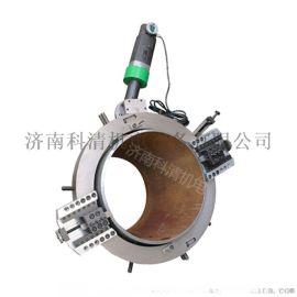 外卡式切管机50mm厚管电动便携式管子坡口机