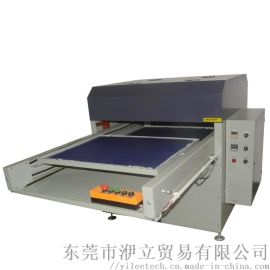 CE认证液压毛毯子热转印烫画机 100x120