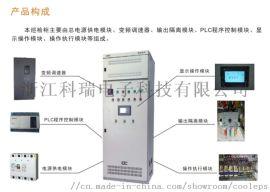 广西CCCF认证数字智能消防巡检柜厂家37KW