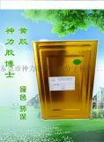 寮步复合胶988A-3DB,透明粘液,环保