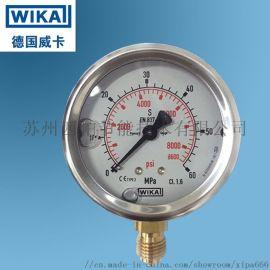 威卡WIKA压力表耐震不锈钢压力表负压真空压力表