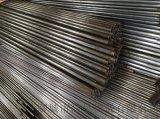 山東鋼管 小口徑厚壁無縫鋼管 可定做加工切割