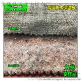 防雨防曬 南方推薦2層保溫被 便宜