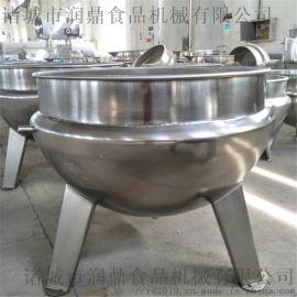 海參蒸煮鍋 可傾式蒸汽攪拌夾層鍋 立式夾層鍋