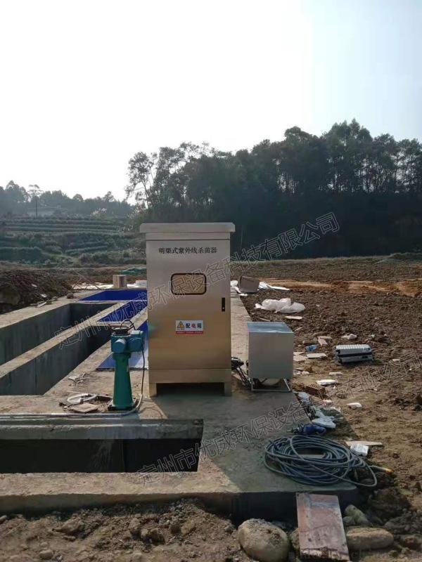 明渠式紫外线消毒器昆山市千灯火炬污水处理厂