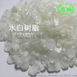 水白松香/0号色树脂/水白松香树脂/氢化松香