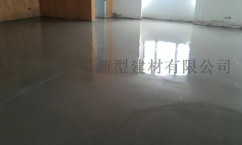 濟南自流平水泥,施工木地板墊層水泥,塑膠地板自流平