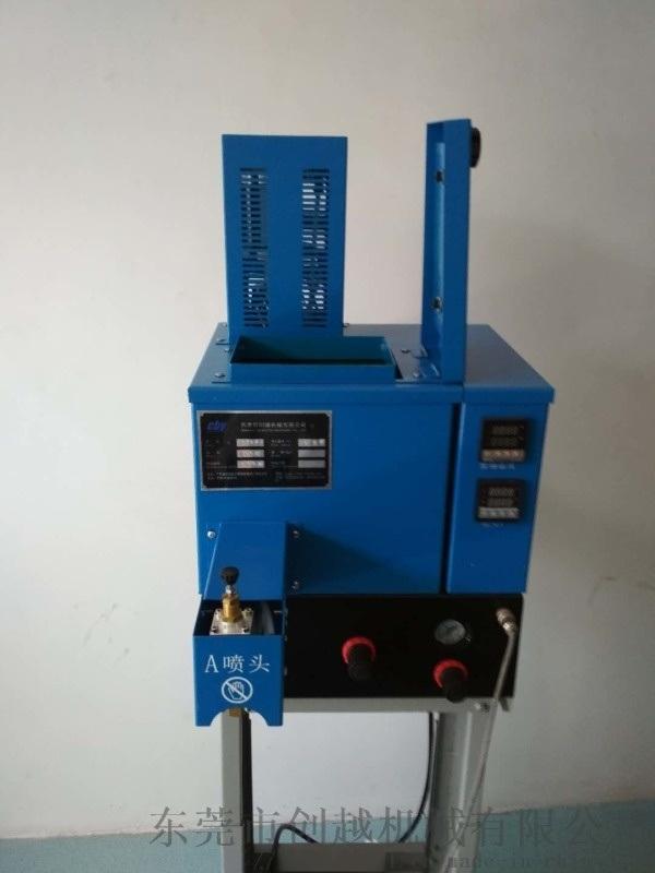 創越熱熔膠機,點膠機,熱熔膠點膠機,禮品盒點膠機