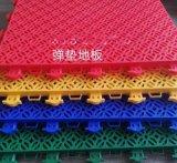 巫山幼兒園聚丙烯原料拼裝地板綠色環保