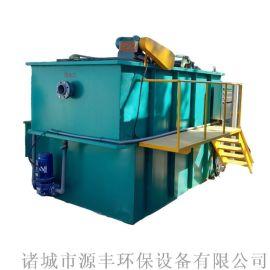溶气气浮机 气浮机设备 高效气浮机设备 油水分离器