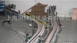 S型转弯网带输送机,链板流水线