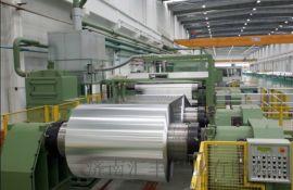 氧化铝卷 工程管道保温铝卷 折弯不开裂铝卷