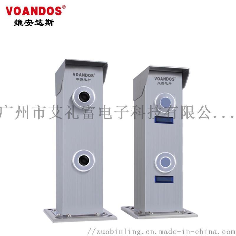 广州艾礼富电子激光对射探测器激光入侵探测器材