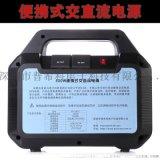 户外应急大功率220V移动电源