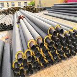 日照 鑫龍日升 聚氨酯焊接預製保溫管道 聚氨酯螺旋保溫管