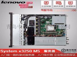 青島IBM伺服器售後維修