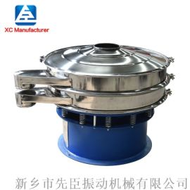 振动筛厂家供应 圆振动筛 不锈钢旋振筛 分级除杂